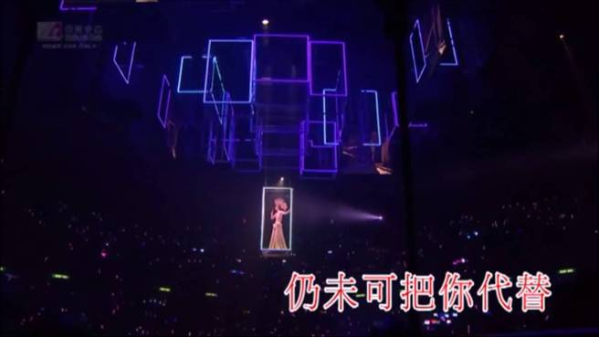 Touch Mi Fang Bu Di Screenshot