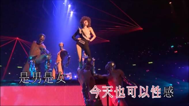 Touch Mi Fei Nan Fei Nv Screenshot