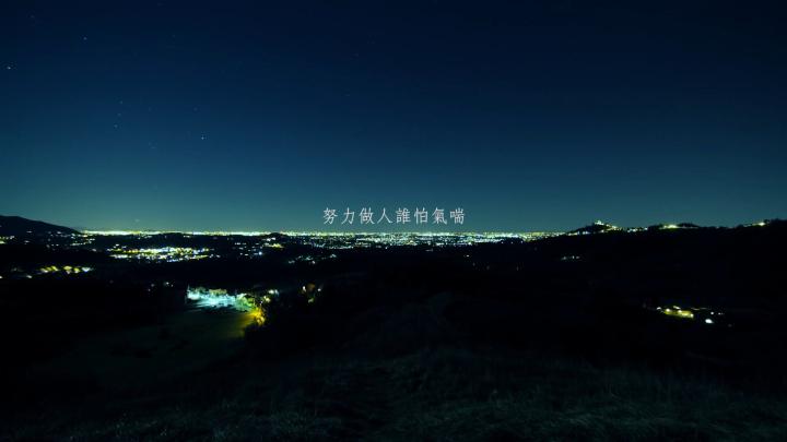 Gao Shan Di Gu Screenshot
