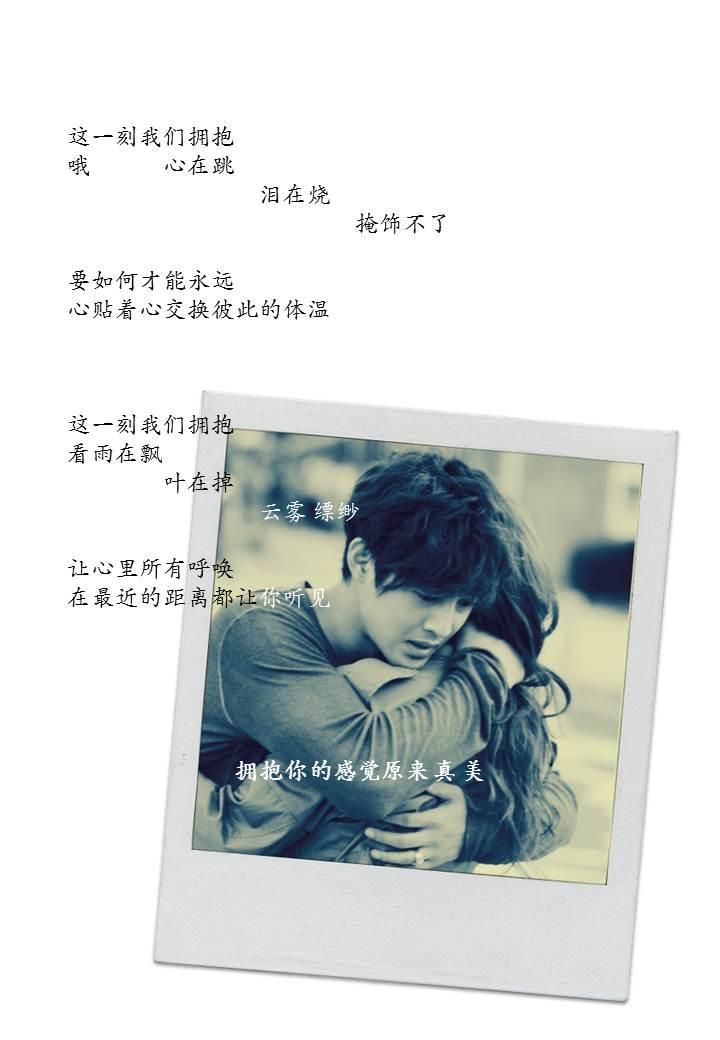 Zhe Yi Ke Wo Men Yong Bao (2)