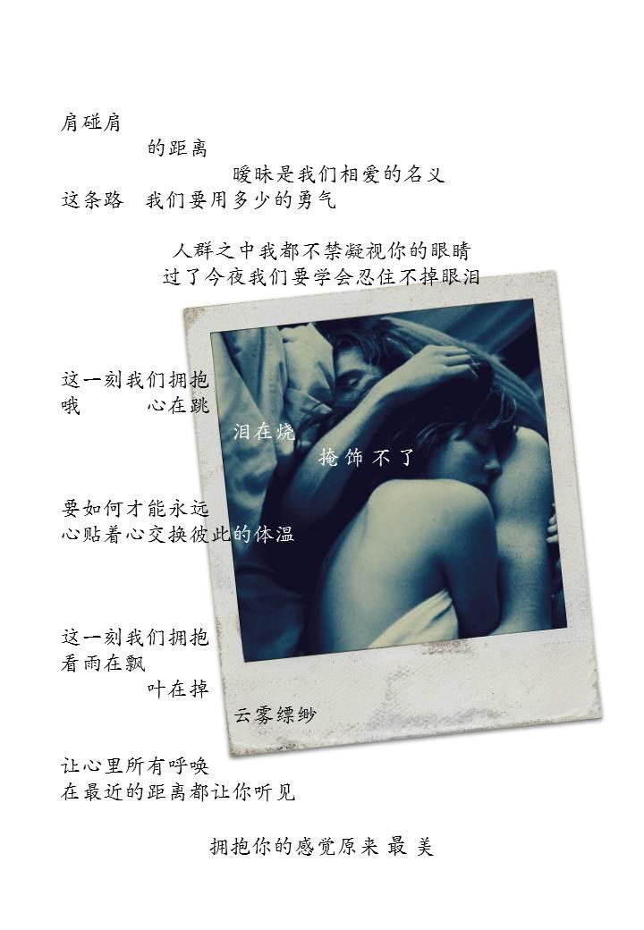 Zhe Yi Ke Wo Men Yong Bao (3)