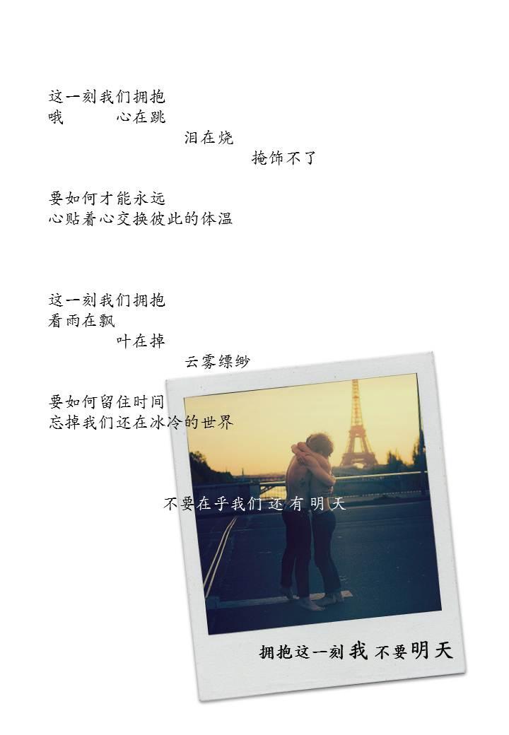 Zhe Yi Ke Wo Men Yong Bao (4)