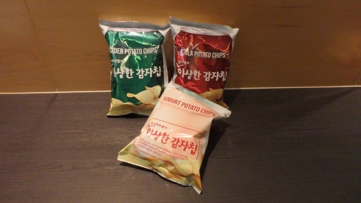 [Ultimate Christmas 2017 Special] My First Taste of 3 Funny Flavoured PotatoChips