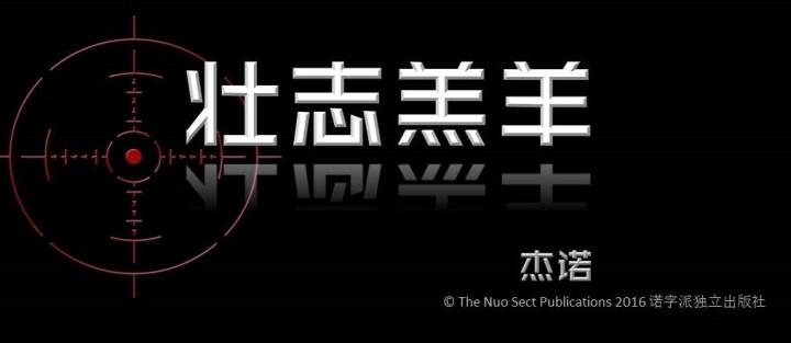 ZZGY Title Pic vWP2.jpg