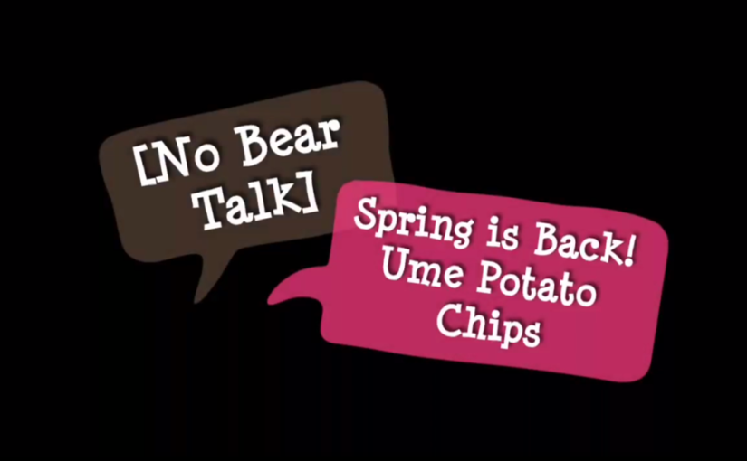 [No Bear Talk] Start The Year with Ume Potato Chips!